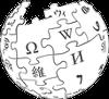 Wikiwand/Wikipedia